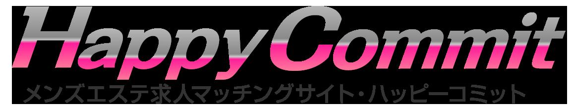 ハッピーコミットロゴ
